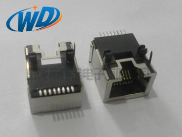 贴片式带屏蔽壳RJ45网线插口8P8C带五金定位柱塑胶定位柱中心