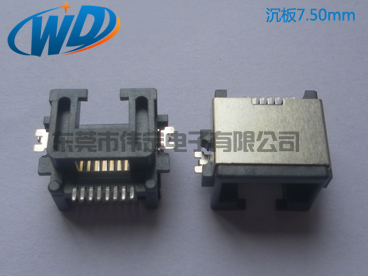 沉板超薄网口板上高7.50mm RJ45网络插座SMT半包壳