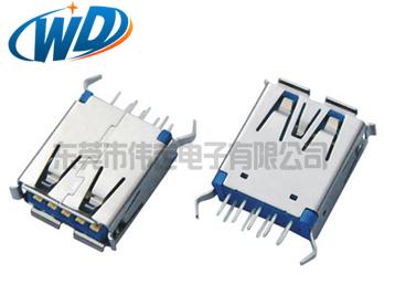 东莞工厂直销 USB 3.0 插口AF 180度 卷边 H=14.50mm