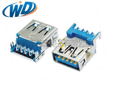 反向沉插件USB 3.0连接器插头 A型母头 特殊款