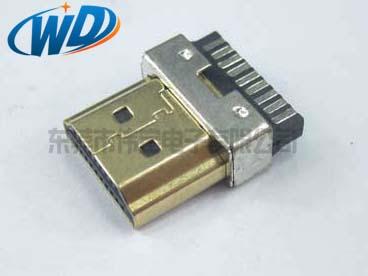 HDMI 高清公头外壳镀金接头