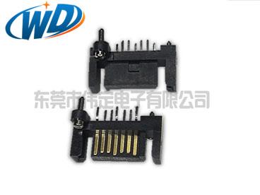 180度7PIN SATA连接器公端 垂直插硬盘接头双臂型