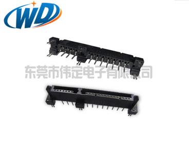 180度垂直插 SATA 7+15 公头连接器 硬盘接口 立式插座