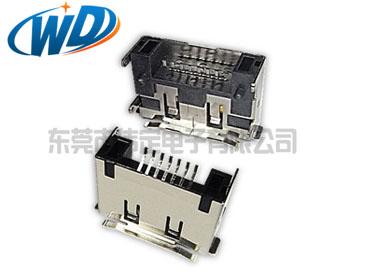 贴片型ESATA 7PIN连接器90度带定位柱 电脑板对板接口