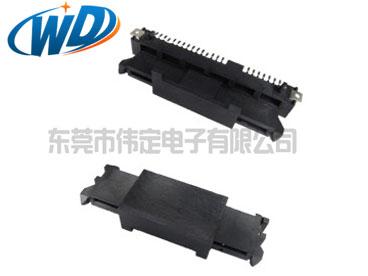 带焊片加高加厚SATA 7+15PIN 硬盘插头 SMT 连接器