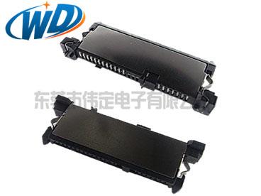 带屏蔽壳 SATA 连接器7+15 22PIN 弹片连接器 表面贴装