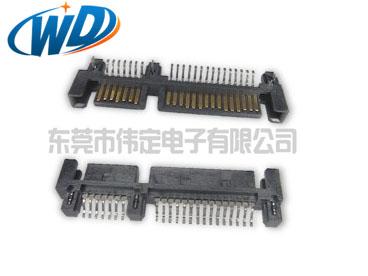 贴片7+15 22PIN 硬盘插头SATA SMT公头PLUG高4.0mm