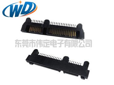 夹板式SATA连接器 7+15 22PIN公头 SMT贴片接口插座
