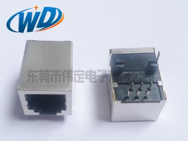 侧插带屏蔽壳90度RJ11 6P6C 6P4C电话插座 6针接口
