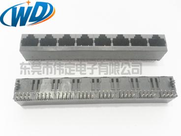 1X8 8口立式RJ45连接器 八连体网络接口 全塑母座