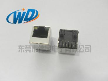52 单口立式RJ45带屏蔽壳带LED灯 垂直插入网络接口