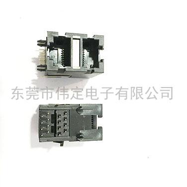 59 2X1 双层RJ45 8P8C全塑