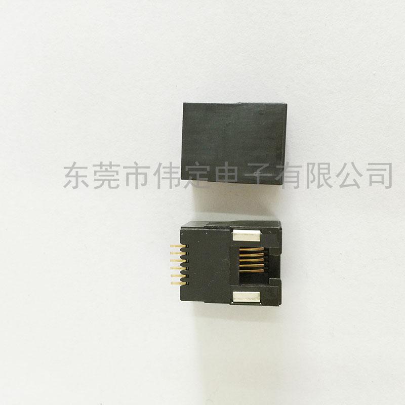 内焊贴片RJ11电话接口 6P6C