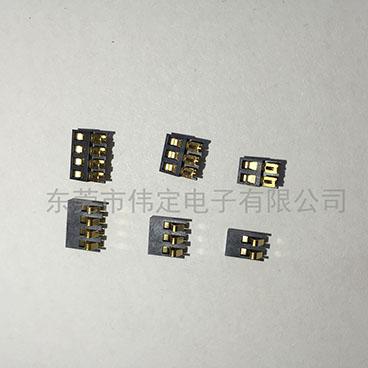 2.0mm 间距 2PIN 3PIN 4PIN电池座连接器