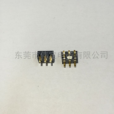 2.5mm间距 内焊3P 弹片手机电池连接器 带定位柱