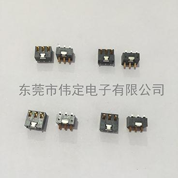 3PIN 2.5mm间距贴片 电池触片连接器