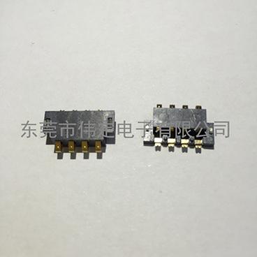 沉板式  2.50mm PH 4PIN电池弹片连接器