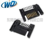 TYCO代工款 贴片7PIN 硬盘盒连接器SATA SMT公头高4.0mm