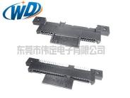 带螺丝固定孔贴片SATA 连接器22PIN 硬盘接口特殊款