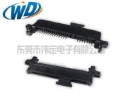 沉板式7+15 22PIN SMT贴片SATA 硬盘母座连接器接口