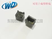 线材成型用RJ45网络插座 网络摄相头带灯网络接口 180度立式网口
