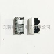 52 1X2立式带屏蔽 双口网络接口