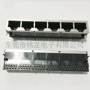 59 1X8 八连体RJ45带屏蔽壳 8口网络接口