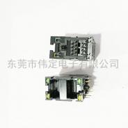 2X1 双层全塑RJ45连接器带LED灯 双口网络连接器