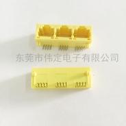 西安5631 1X3 RJ45全塑黄色 8P8C 三口网络接口